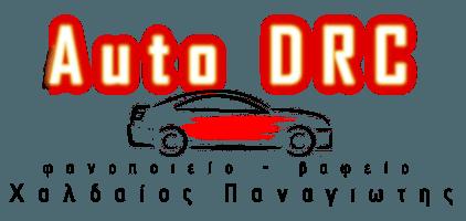 haldaios_logo