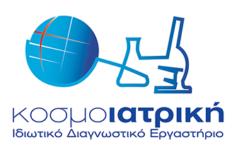 logo_kosmoiatriki
