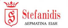 stefanidis_logo