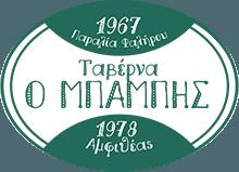 taverna+obabis_logo